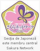 Sakura Network